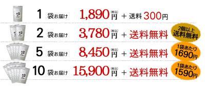 和風だし徳用価格.jpg